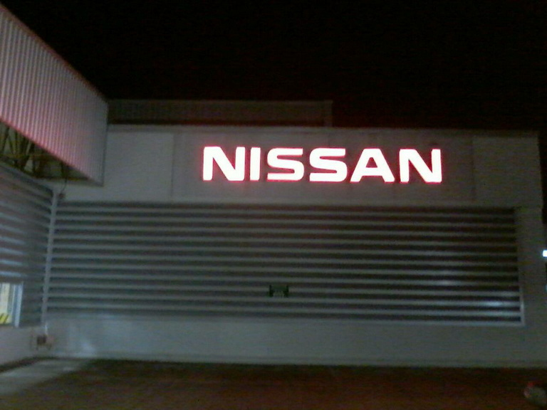 Project Nissan